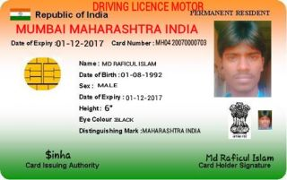 A motor driving licence issued in a state:   India Driving Theory